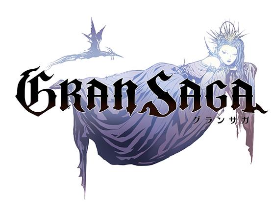 新ゲーム『グランサガ』ロゴ