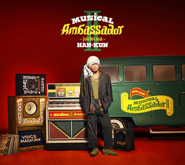 アルバム『Musical Ambassador II ~Juke Box Man~』【初回盤】(CD+DVD)