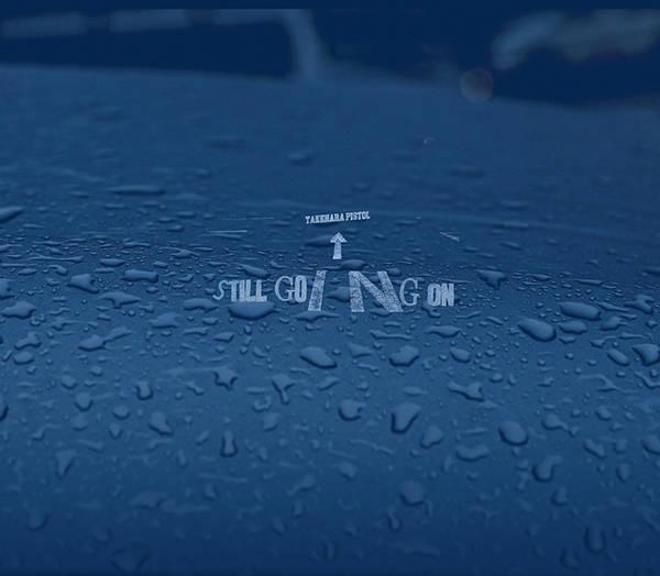 アルバム『STILL GOING ON』【初回限定盤】(CD+ブックレット)【スペシャルパッケージ】(初回限定盤+オリジナルグッズセット)