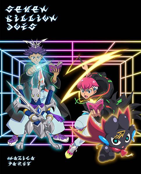 シングル「MAZICA PARTY」【完全⽣産限定盤】(CD+DVD)