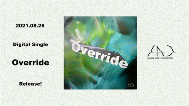 「Override」Audio