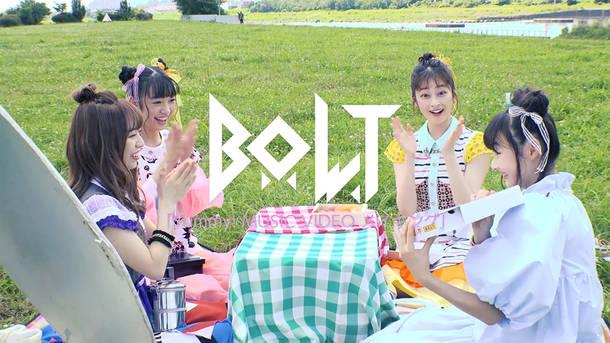 「Yummy!」MVメイキングダイジェスト映像