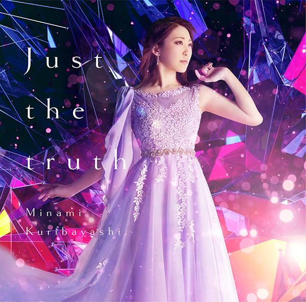 シングル「Just the truth」【初回限定盤】(CD+Blu-ray)