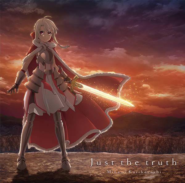 シングル「Just the truth」【通常盤】(CD)