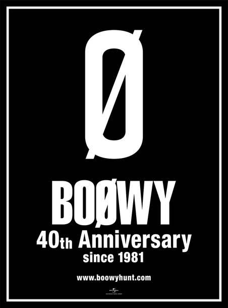 BOØWY 40周年記念ロゴ