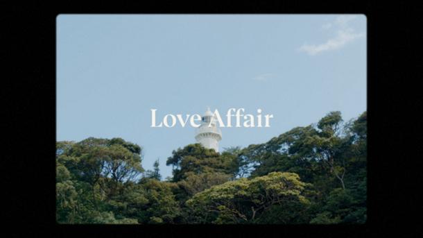 「Love Affair」(lyrics)