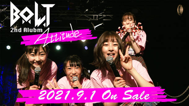 「 SHAONKAI~あやなの(小6)小学生ラストライブヤリマス!!!!~@新宿BLAZE(2021.3.27)ダイジェスト映像」 -TEASER MOVIE-