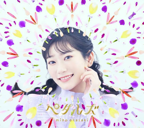 シングル「ペタルズ」【CD+Blu-ray盤】(CD+Blu-ray)
