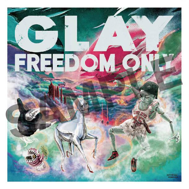 アルバム『FREEDOM ONLY』ショップ別先着予約購入特典 Amazon.co.jp:メガジャケ(24cm×24cm)