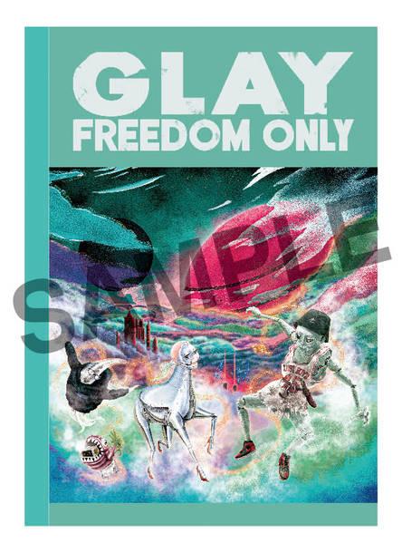アルバム『FREEDOM ONLY』ショップ別先着予約購入特典 上記以外の全国CDショップ:FREEDOMノート