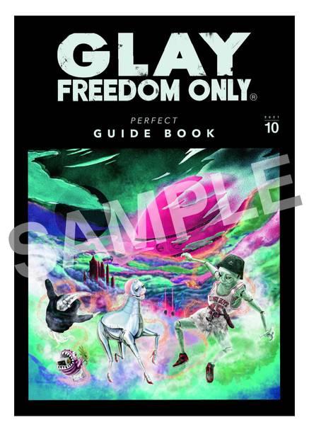 アルバム『FREEDOM ONLY』ショップ別先着予約購入特典 G-DIRECT:『FREEDOM ONLY』リーフレット
