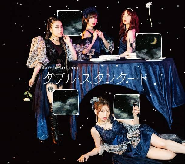 シングル「ダブル・スタンダード」【初回生産限定盤】(CD+Blu-ray)