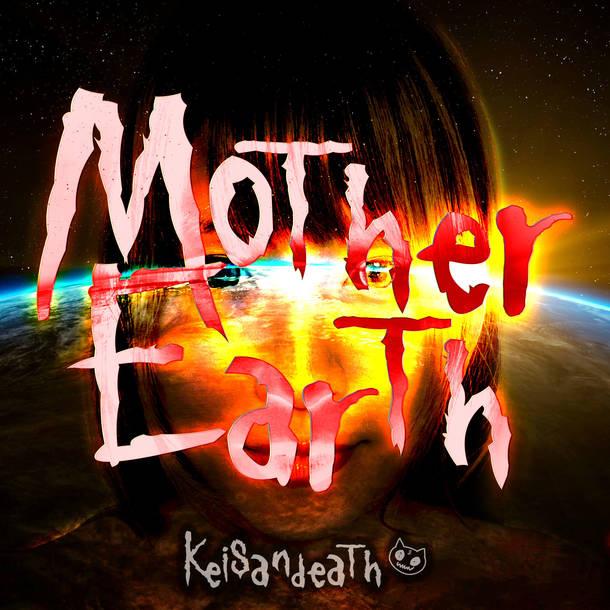 アルバム『Mother Earth』【通常盤】(CD)