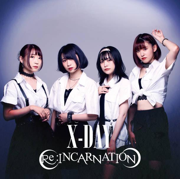 シングル「X-DAY」