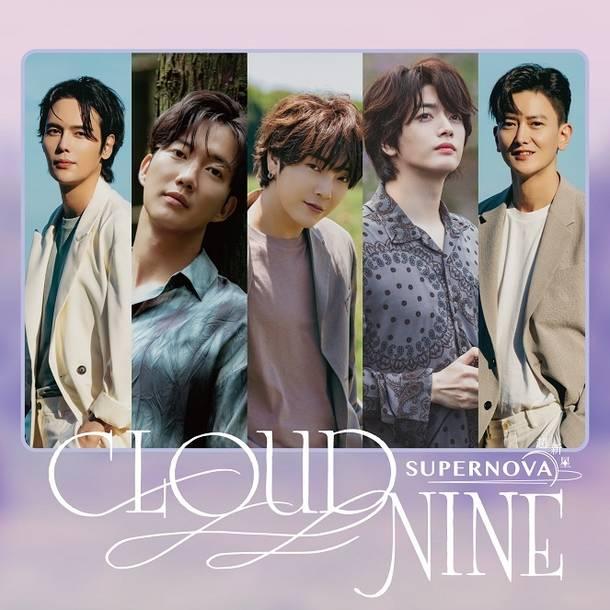 アルバム『CLOUD NINE』【通常盤】(CD)