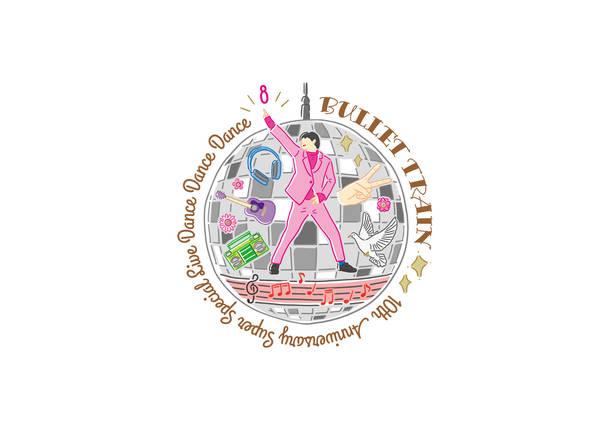 超特急 10周年『DANCE DANCE DANCE』ロゴ