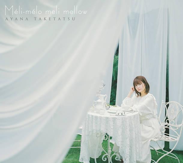 アルバム『Méli-mélo meli mellow』【初回限定盤】(CD+Blu-ray)