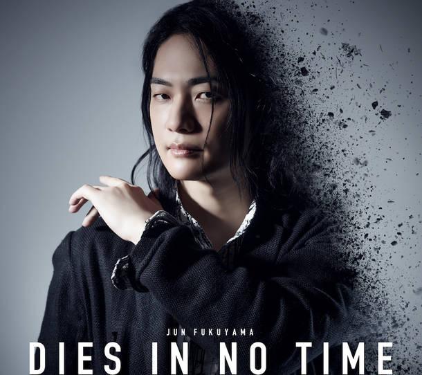 シングル「DIES IN NO TIME」【きゃにめ限定盤】(CD+DVD+GOODS)