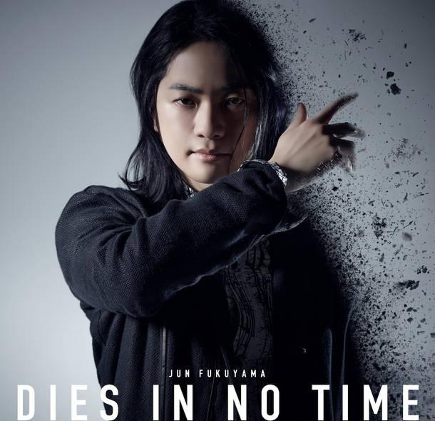シングル「DIES IN NO TIME」【初回限定盤】(CD+DVD)