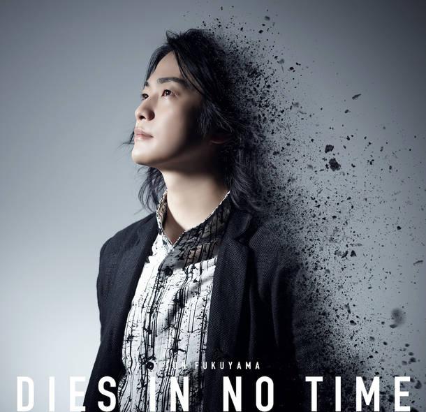 シングル「DIES IN NO TIME」【通常盤】(CD)