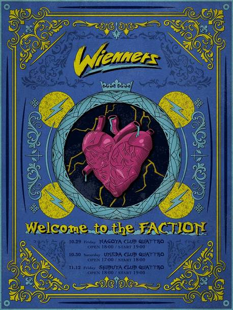 『Welcome to the FACTION』