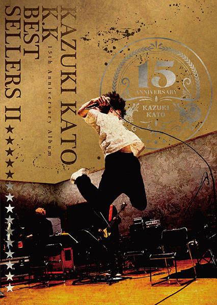 アルバム『K.K ベストセラーズⅡ』【初回限定盤】(2CD+60Pフォトブック)