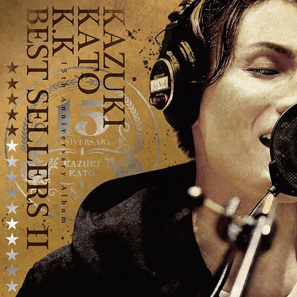 アルバム『K.K ベストセラーズⅡ』【通常盤】(2CD)