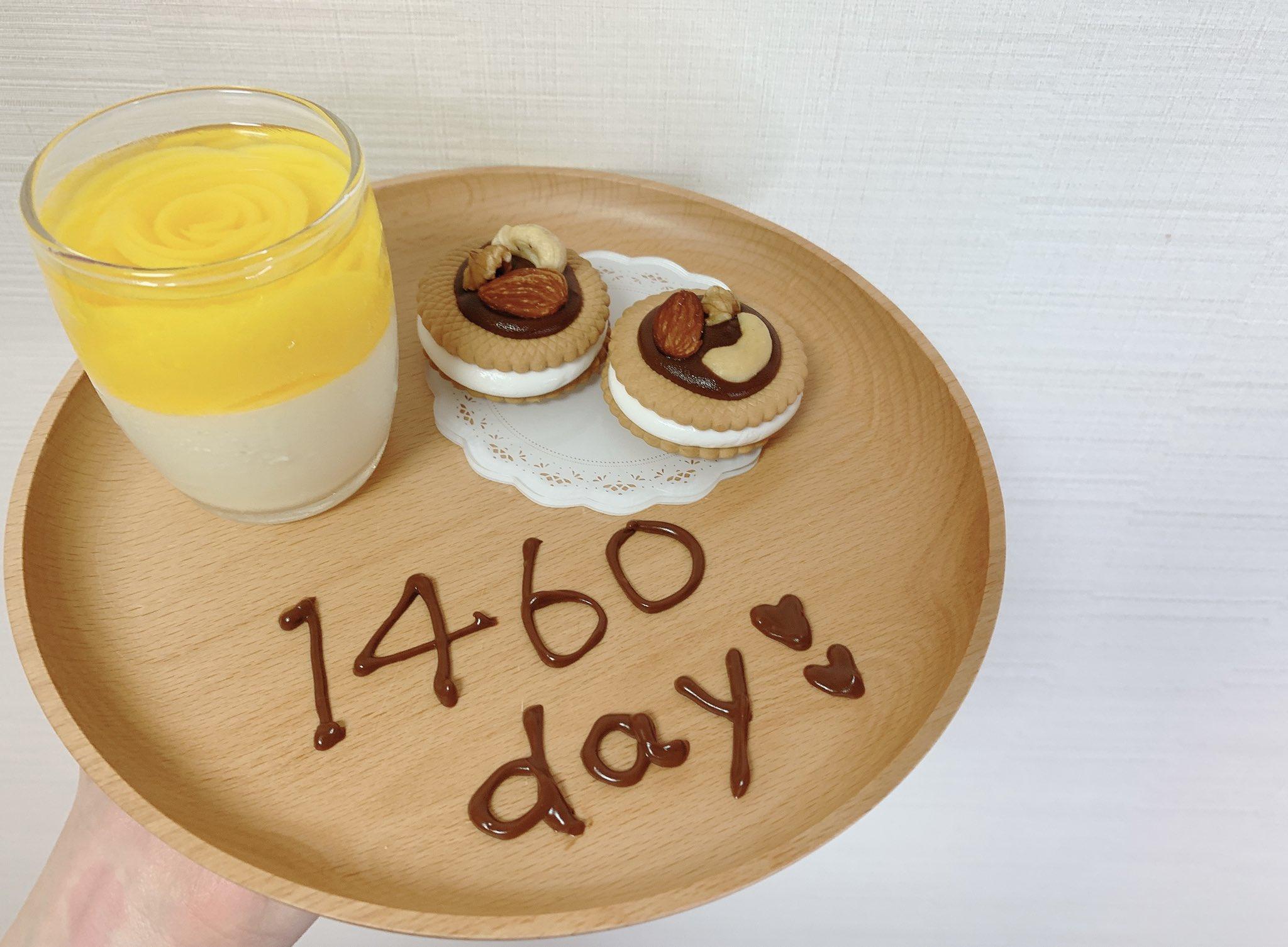 4周年を記念した妹の手作りケーキ(行天優莉奈ツイッターより)