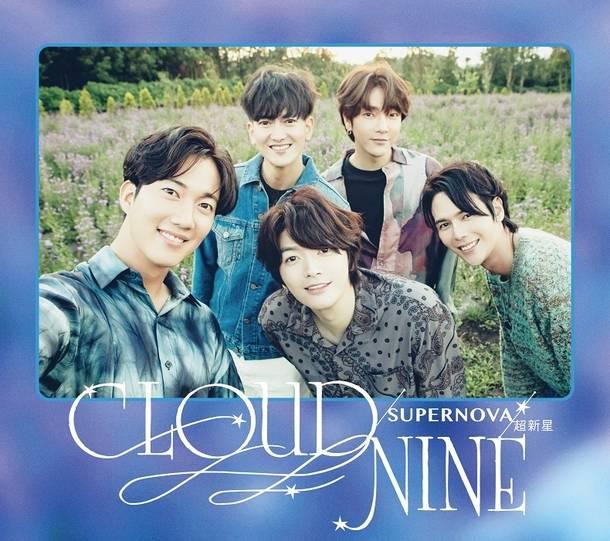 アルバム『CLOUD NINE』【初回限定盤B】(CD+PHOTOBOOK)