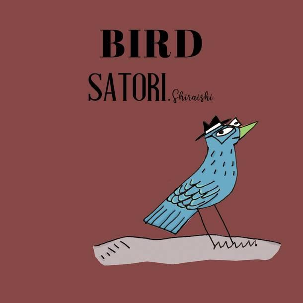 配信シングル「BIRD」