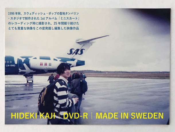 カジヒデキ DVD-R MADE IN SWEDEN