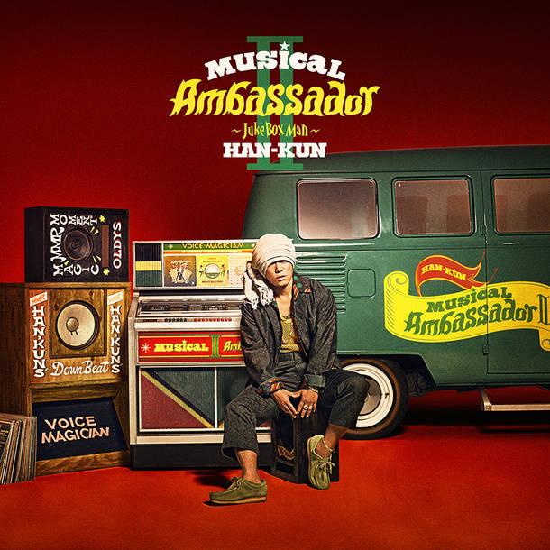 アルバム『Musical Ambassador II ~Juke Box Man~』【通常盤】(CD)