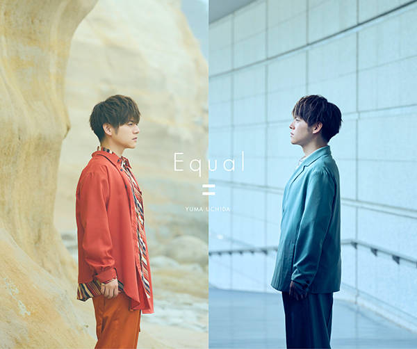 アルバム『Equal』【通常盤】(CD)