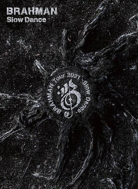 シングル「Slow Dance」【初回限定盤A】(CD+2Blu-ray)【初回限定盤B】(CD+2DVD)