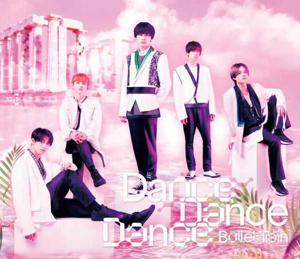 アルバム『Dance Dance Dance』【初回限定盤】(CD+Blu-ray)