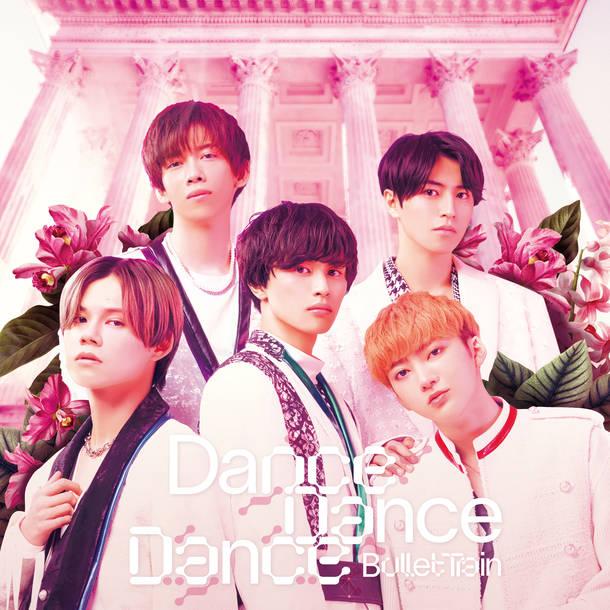 アルバム『Dance Dance Dance』【通常盤】(CD)