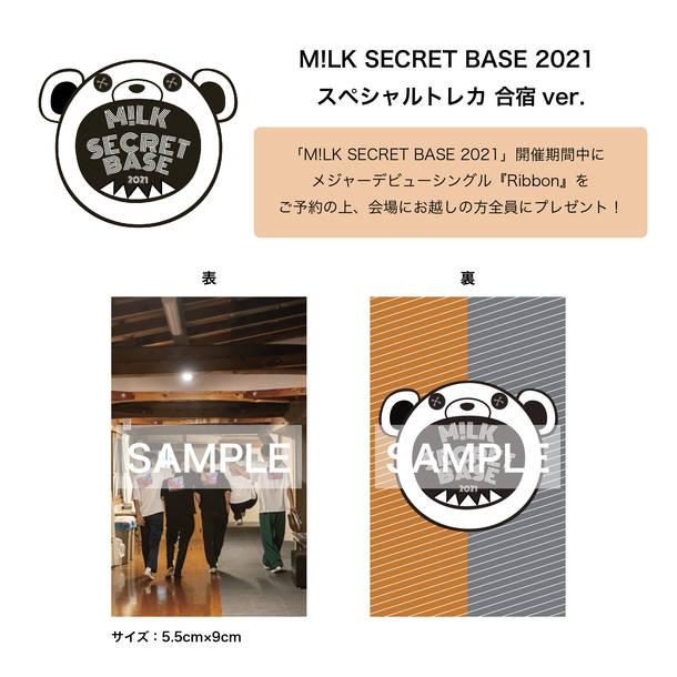 M!LK SECRET BASE 2021 スペシャルトレカ 合宿ver.