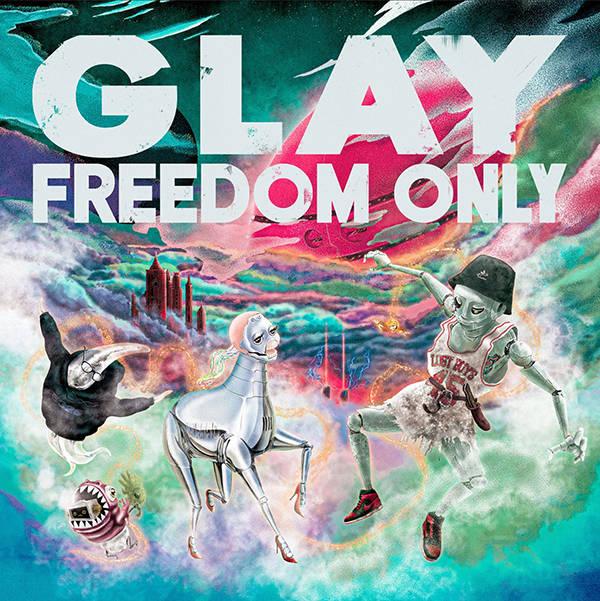 アルバム『FREEDOM ONLY』