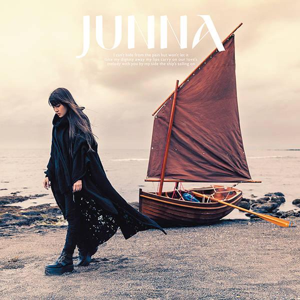 シングル「海と真珠」【通常盤】(CD)
