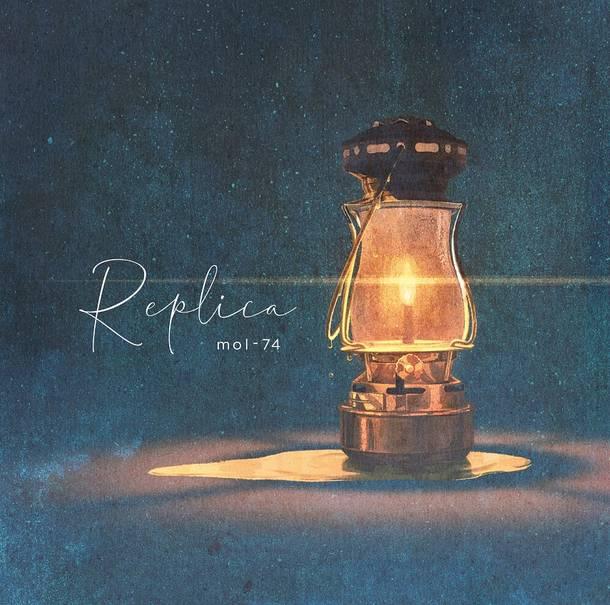 EP『Replica』
