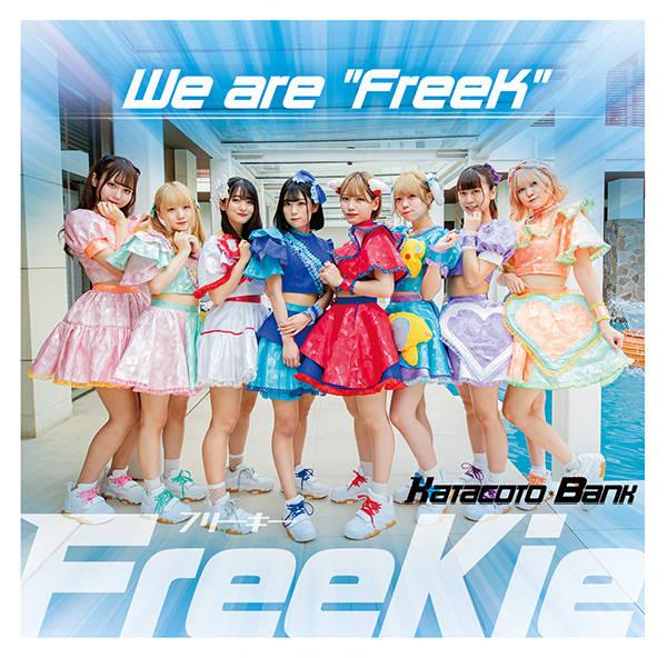 """シングル「We are """"FreeK""""」【Type F】:KATACOTO*BANK"""