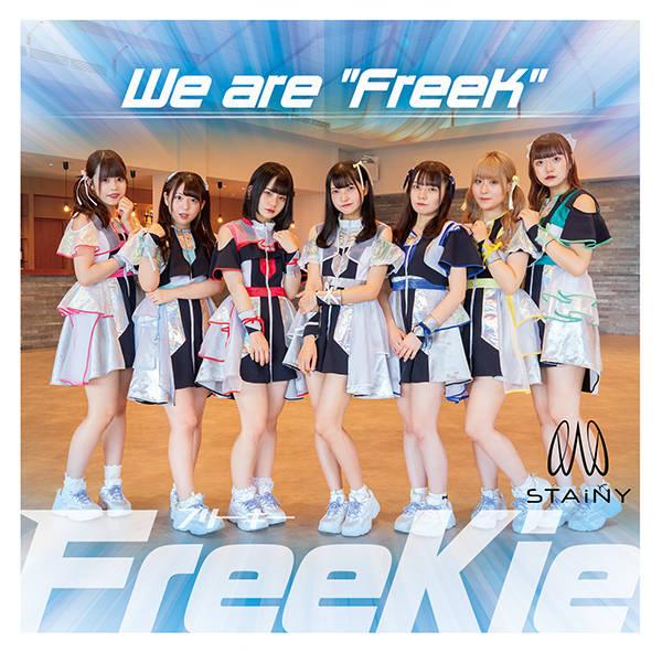 """シングル「We are """"FreeK""""」【Type H】:STAiNY"""