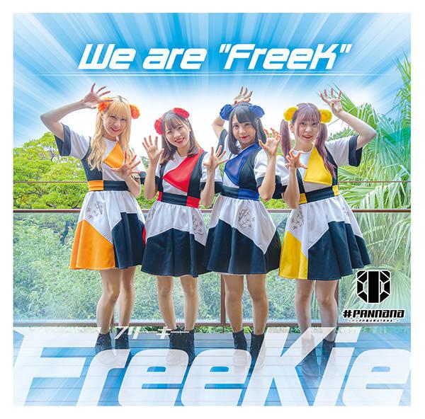 """シングル「We are """"FreeK""""」【Type M】:#PANnana -パンダの指は実は7本ある。-"""