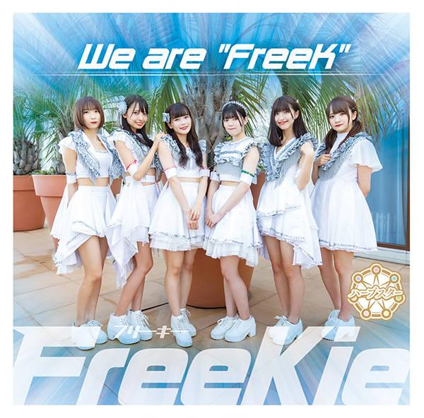 """シングル「We are """"FreeK""""」【Type P】:ハープスター"""