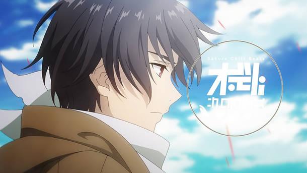 「3 min 29 sec (N3WPORT Remix) - Sakura Chill Beats Singles」