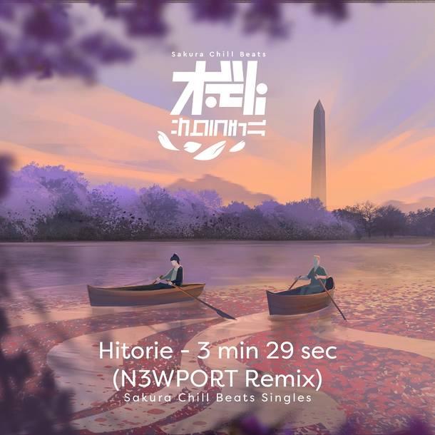 配信楽曲「3分29秒 (N3WPORT Remix) - Sakura Chill Beats Singles」