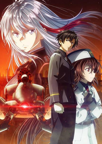 TVアニメ『86―エイティシックス―』(C)2020 安里アサト/KADOKAWA/Project-86