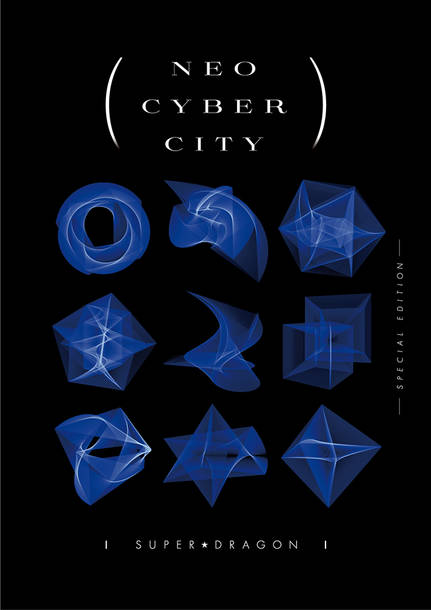 Blu-ray『NEO CYBER CITY -SPECIAL EDITION-』