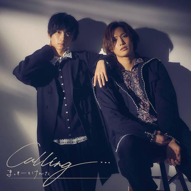 シングル「Calling...」【通常盤】(CD)