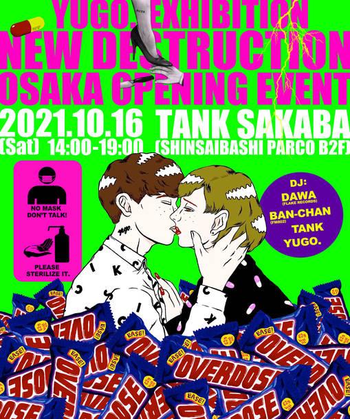 YUGO. EXHIBITION 「NEW DESTRUCTION」OSAKA OPENING EVENT